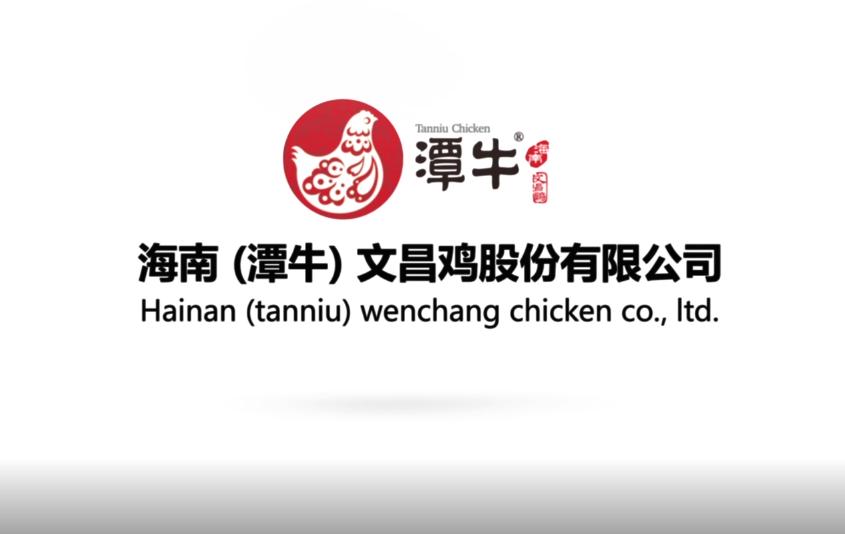 潭牛文昌鸡 企业&产品宣传片